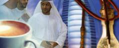 Qatar: narghile' vietato alle donne e ai giovani